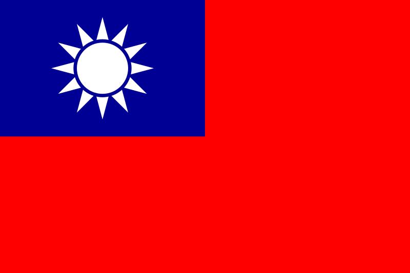 Taiwan Apostille Legalization